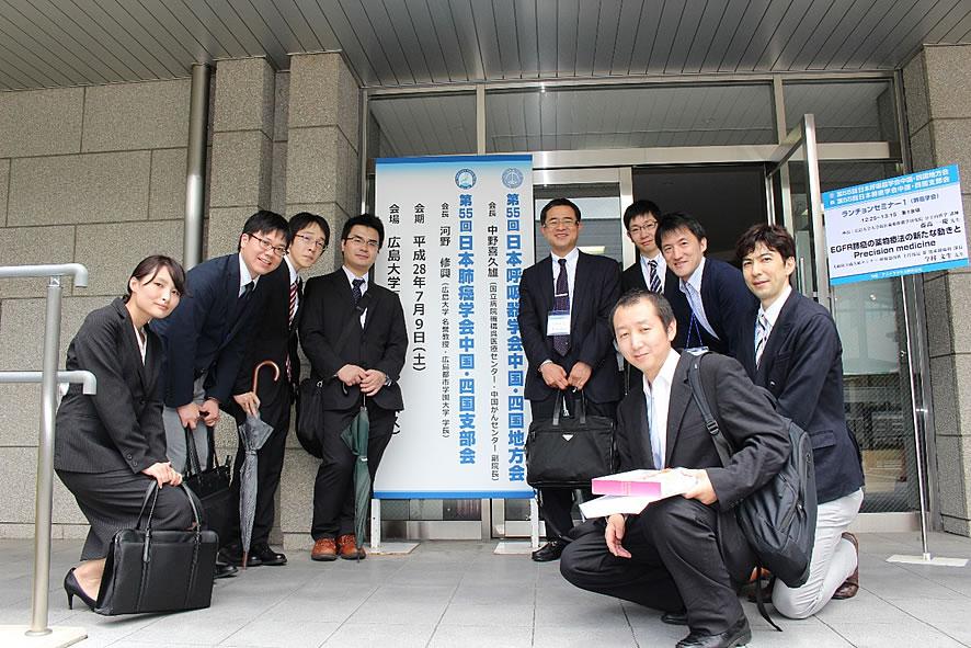 呼吸器学会中四国地方会in広島に参加